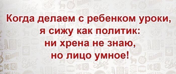 3416556_image_1_1_ (700x294, 53Kb)