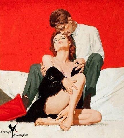 porno-russkoe-zhena-blyad