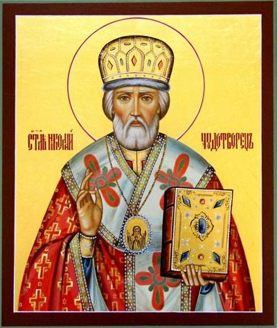 christmas-saint-nicholas (400x473, 138Kb)