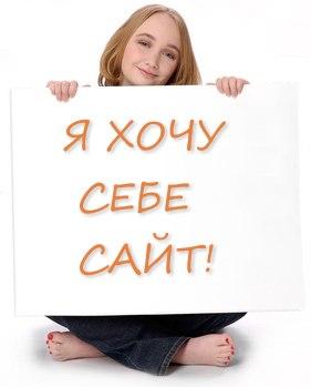 4129864_Sait (281x349, 14Kb)