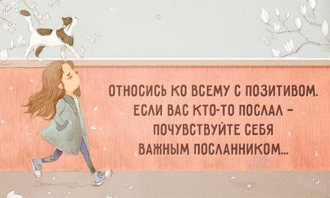 4248238_12 (650x390, 95Kb)