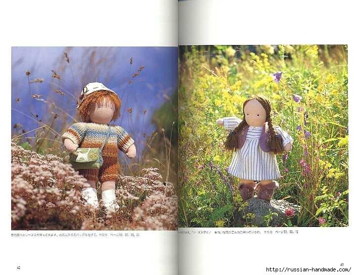 Как сшить японскую куклу. Журнал с выкройками (3) (700x544, 222Kb)