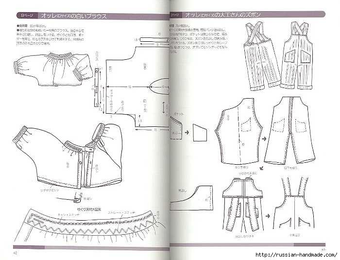 Как сшить японскую куклу. Журнал с выкройками (7) (700x535, 149Kb)