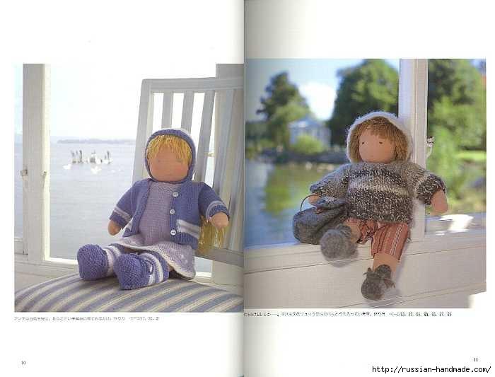 Как сшить японскую куклу. Журнал с выкройками (11) (700x533, 112Kb)