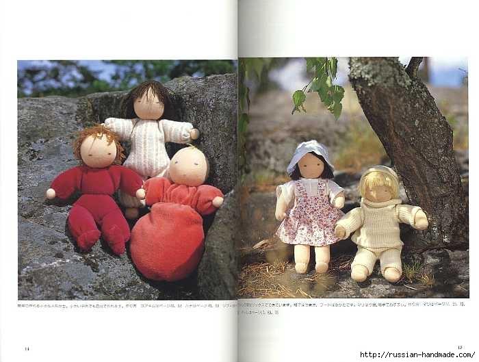 Как сшить японскую куклу. Журнал с выкройками (13) (700x529, 165Kb)