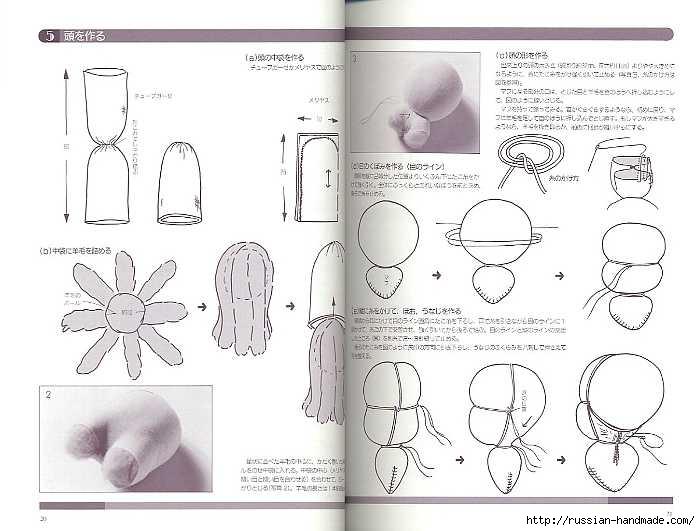 Как сшить японскую куклу. Журнал с выкройками (15) (700x531, 149Kb)