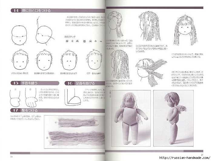 Как сшить японскую куклу. Журнал с выкройками (17) (700x531, 145Kb)