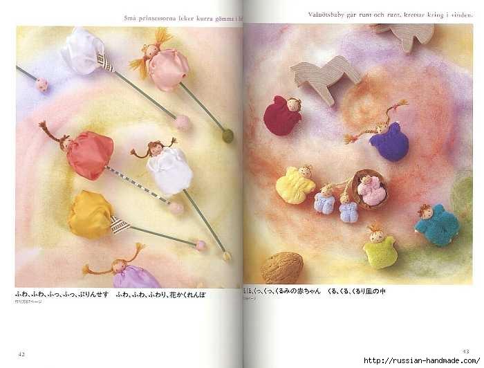 Как сшить японскую куклу. Журнал с выкройками (21) (700x532, 136Kb)