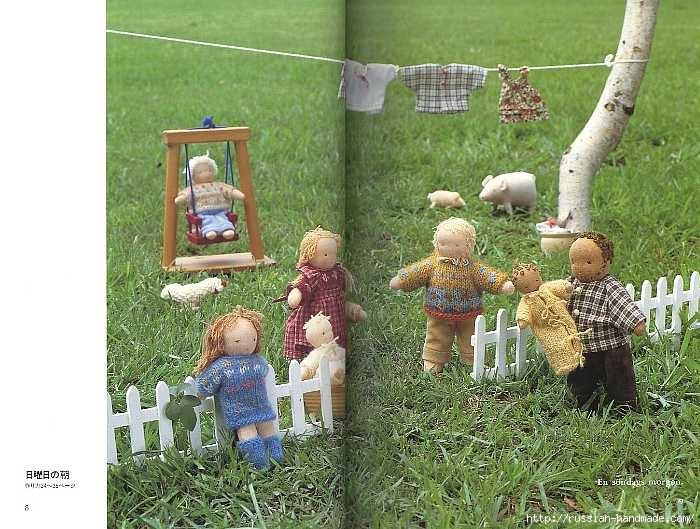 Как сшить японскую куклу. Журнал с выкройками (27) (700x529, 247Kb)