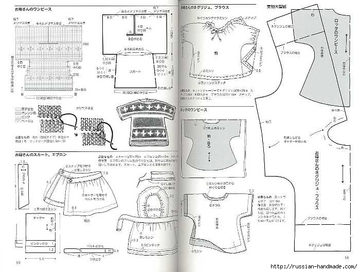 Как сшить японскую куклу. Журнал с выкройками (31) (700x530, 188Kb)