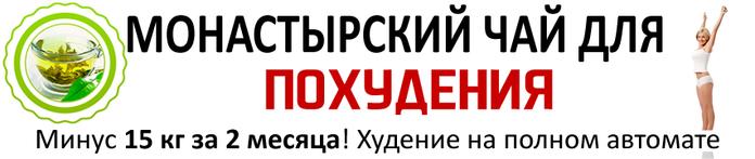 5051119_123319242_pohud_Banner (696x147, 70Kb)