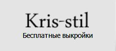 Kris-stil (240x105, 15Kb)