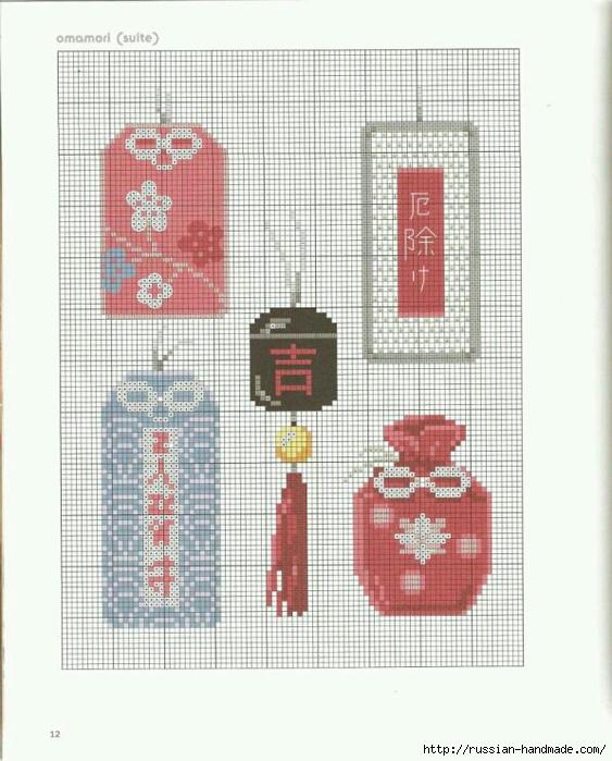 Вышивка в японском стиле. Схемы (2) (563x700, 254Kb)