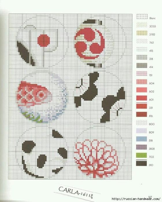 Вышивка в японском стиле. Схемы (6) (561x700, 282Kb)