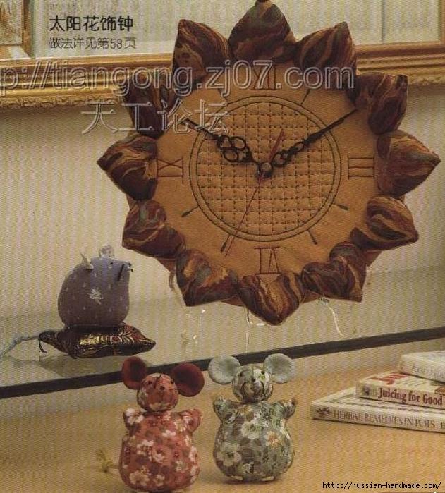 Текстильные часы с сердечками (1) (631x700, 374Kb)