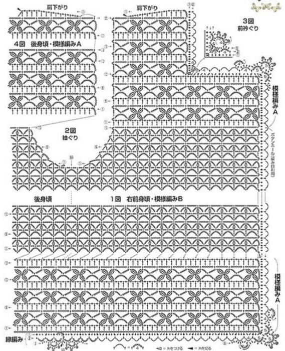 jjaketik2 (569x700, 308Kb)