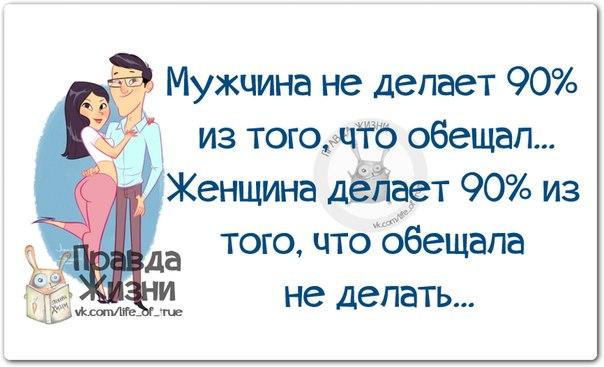 3085196_1401995298_frazochki2 (604x367, 46Kb)