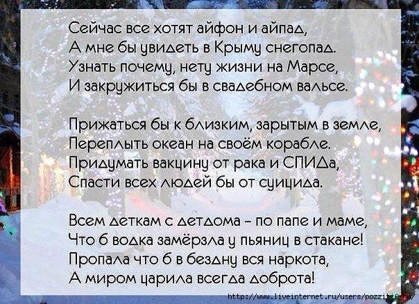 118983862_image__1_ (604x439, 239Kb)