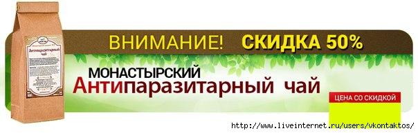 5051119_123994994_4907394_dlsBOQMTgTQ (604x193, 74Kb)