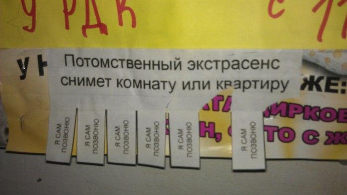 1375354836_lol54.ru_179 (700x394, 40Kb)