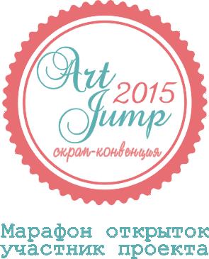 марафон открыток-баннер (295x365, 77Kb)