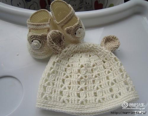 Детские пинетки с шапочкой крючком (3) (500x392, 101Kb)