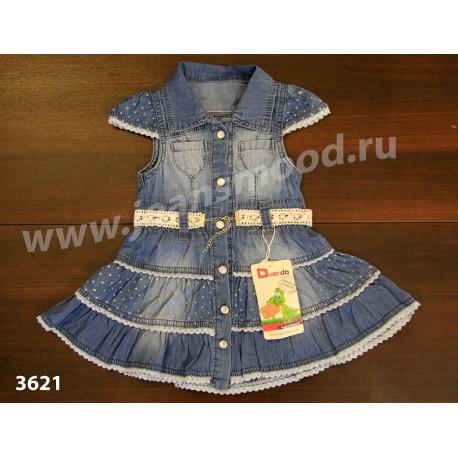 платье (458x458, 49Kb)