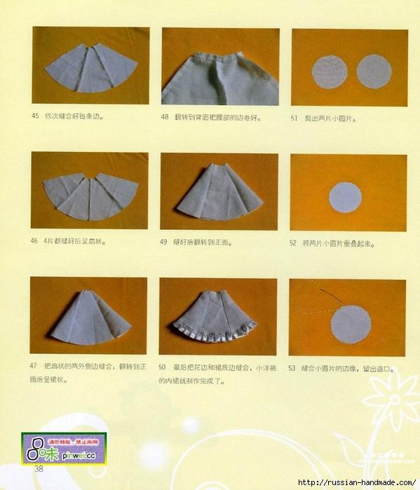 Как сшить сарафан для куклы тильды (8) (599x700, 284Kb)
