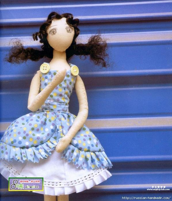 Как сшить сарафан для куклы тильды (10) (598x700, 334Kb)