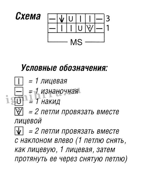 703.2 (583x700, 119Kb)