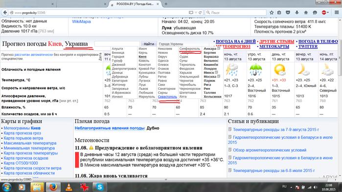 zrada_peremoga (700x393, 266Kb)