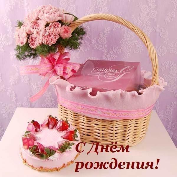 Чудесный день рождения Ирочки Денисенко! Поздравляю от всей души!