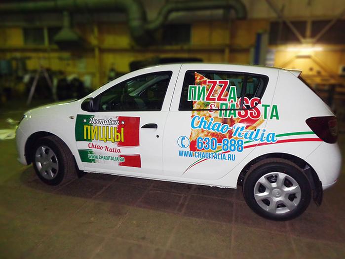 пица (700x525, 392Kb)