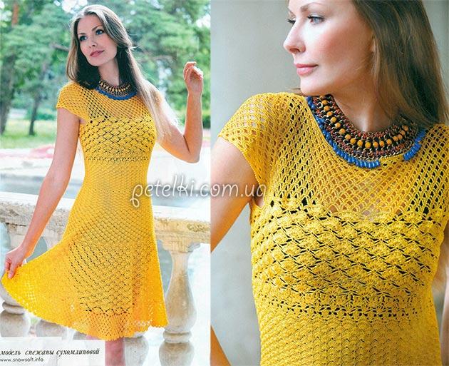платье 173 оп лайф (630x513, 443Kb)