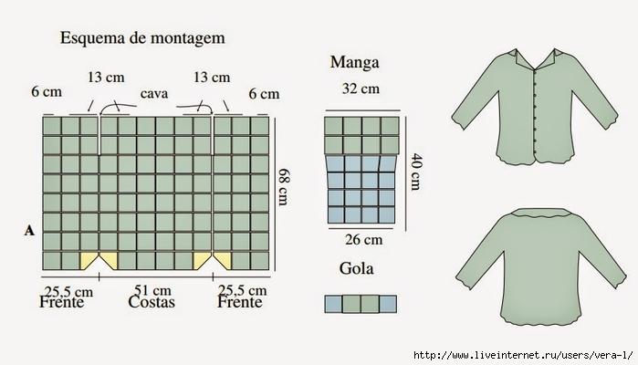 blusa-hobby-2 (700x400, 122Kb)
