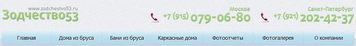 1207817_nomer (700x91, 23Kb)