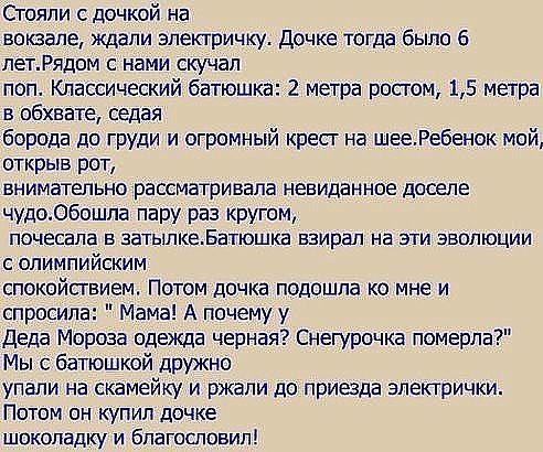 4395839_umor_v_shtaeishkah_ (492x410, 86Kb)