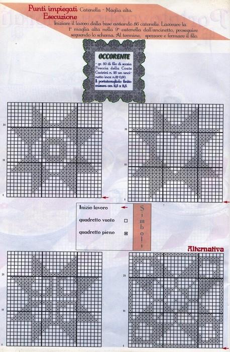 2 (458x700, 140Kb)