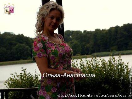 f016d166d38b9e8962eb5d21cc7a--odezhda-plate-fejerverk-leta-avtorskaya (420x315, 77Kb)