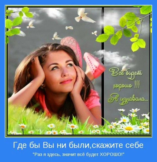 4432201_motivator_tor_2_ (644x664, 108Kb)