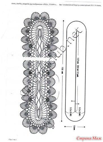 Шарф боа крючком схема