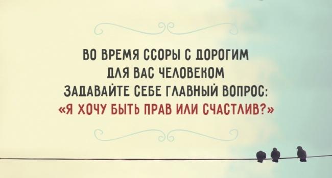 философия... (650x349, 124Kb)