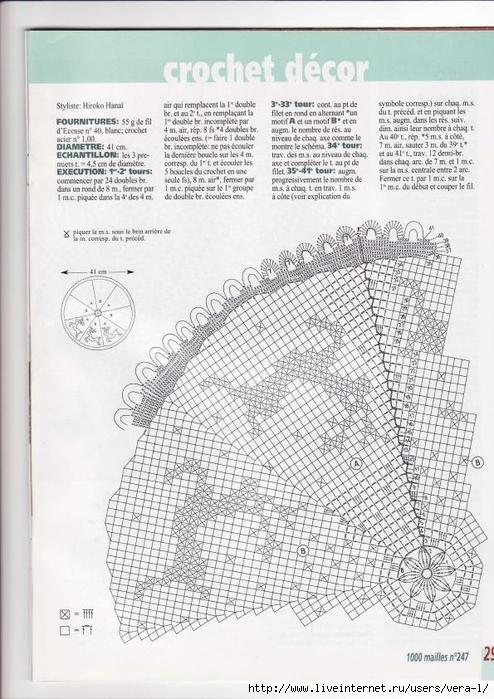 1000 Mailles № 247 04-2002_18 (494x700, 277Kb)