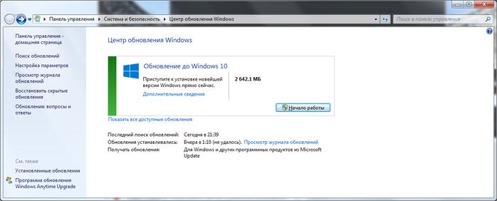Windows 10/2225643_Nachalo (700x282, 90Kb)