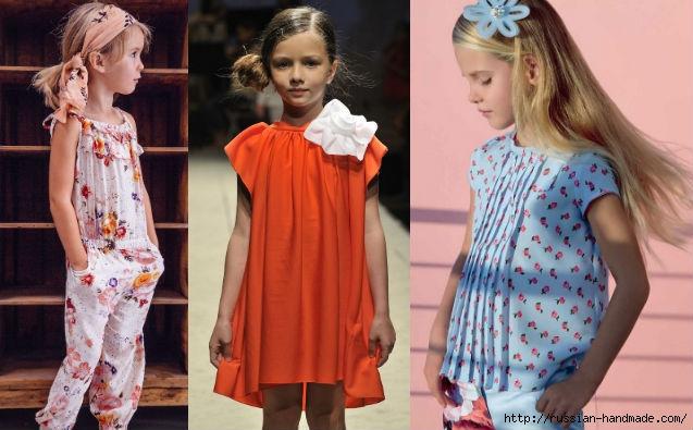 Детская мода 2015 (5) (637x395, 162Kb)