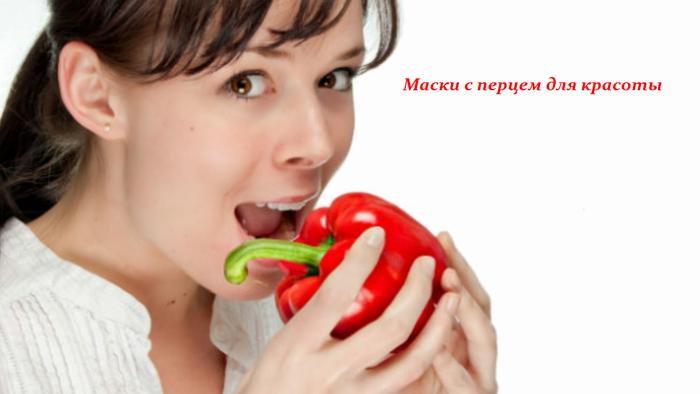 1439820306_maski_s_percem (700x394, 229Kb)