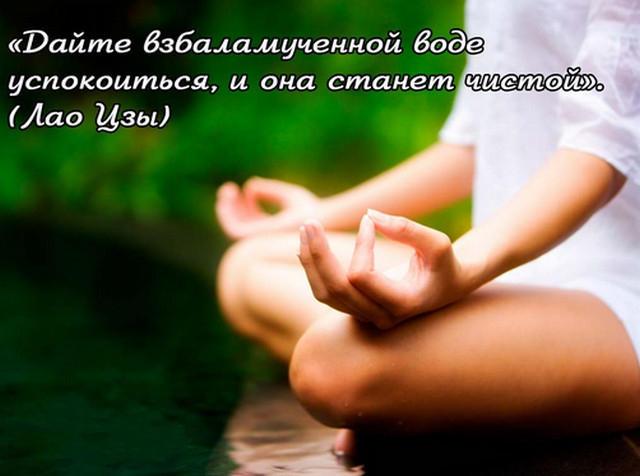 3720816_trydnaya_sityaciya2 (640x476, 40Kb)