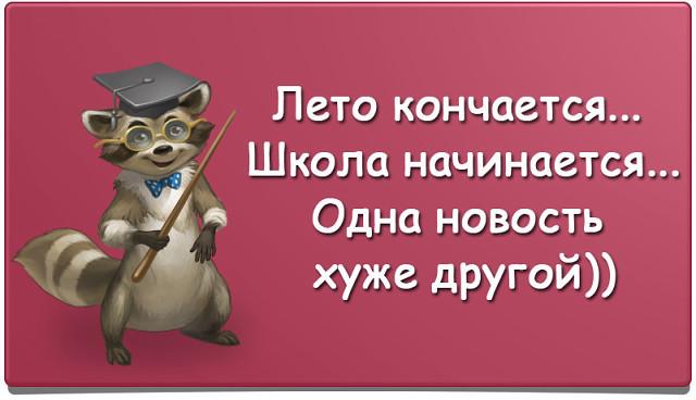 image (640x368, 56Kb)