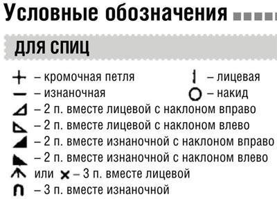 m_038-2 (400x287, 75Kb)