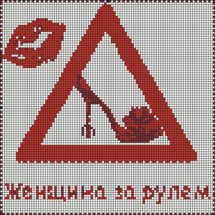 лгшн (700x700, 810Kb)